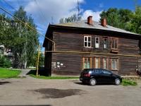 Екатеринбург, улица Чайковского, дом 78А. многоквартирный дом
