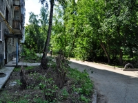 叶卡捷琳堡市, Chaykovsky st, 房屋 80. 公寓楼