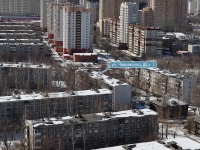 Yekaterinburg, Chaykovsky st, house 82/1. Apartment house