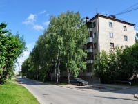 neighbour house: st. Chaykovsky, house 83. Apartment house