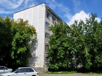 Yekaterinburg, Chaykovsky st, house 84/1. Apartment house