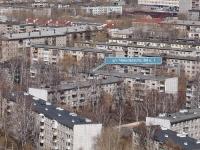 Екатеринбург, улица Чайковского, дом 84/1. многоквартирный дом