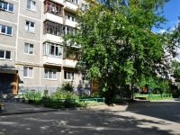 neighbour house: st. Chaykovsky, house 84/3. Apartment house
