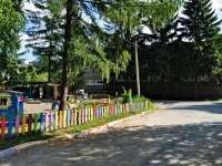 Yekaterinburg, nursery school №497, Chaykovsky st, house 86А