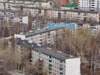 Yekaterinburg, Chaykovsky st, house 86/2. Apartment house