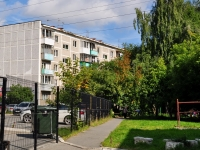 neighbour house: st. Chaykovsky, house 86/3. Apartment house