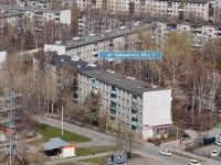 Yekaterinburg, Chaykovsky st, house 86/3. Apartment house
