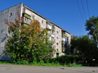 neighbour house: st. Chaykovsky, house 88/1. Apartment house