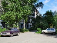 Yekaterinburg, Chaykovsky st, house 89. Apartment house