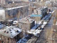 叶卡捷琳堡市, Chaykovsky st, 房屋 94. 公寓楼