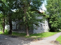 Yekaterinburg, Chaykovsky st, house 94. Apartment house