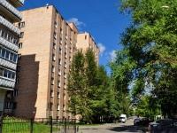 Екатеринбург, улица Чайковского, дом 10. общежитие ЕМУП Трамвайно-троллейбусного управления