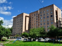 Екатеринбург, общежитие ЕМУП Трамвайно-троллейбусного управления, улица Чайковского, дом 10