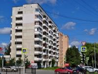 Екатеринбург, улица Чайковского, дом 12. многоквартирный дом