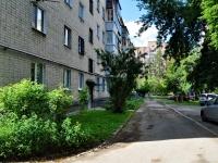 Екатеринбург, улица Чайковского, дом 13. многоквартирный дом