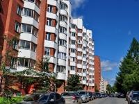 Екатеринбург, улица Чайковского, дом 16. многоквартирный дом