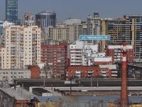 叶卡捷琳堡市, Chaykovsky st, 房屋 16. 公寓楼