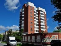 Екатеринбург, улица Чайковского, дом 19. многоквартирный дом