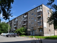 neighbour house: st. Chaykovsky, house 79. Apartment house