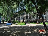 Екатеринбург, улица Чайковского, дом 77. детский сад №438