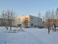 Yekaterinburg, Chaykovsky st, service building