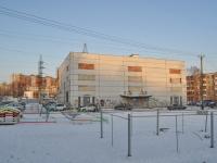 Екатеринбург, улица Чайковского, хозяйственный корпус