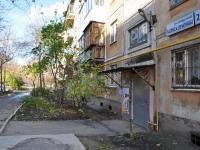 Yekaterinburg, Patris Lumumba st, house 29А. Apartment house