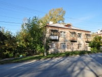 Yekaterinburg, Patris Lumumba st, house 48. Apartment house