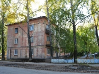 Yekaterinburg, Patris Lumumba st, house 56. Apartment house