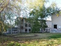 Екатеринбург, школа №21, улица Патриса Лумумбы, дом 79
