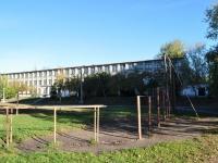 Yekaterinburg, school №21, Patris Lumumba st, house 79