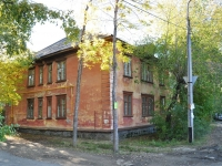 Yekaterinburg, Patris Lumumba st, house 86. Apartment house