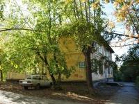 Yekaterinburg, Patris Lumumba st, house 90. Apartment house