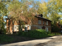 Yekaterinburg, Patris Lumumba st, house 93. Apartment house