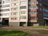Екатеринбург, Патриса Лумумбы ул, дом 36