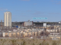 Yekaterinburg, Patris Lumumba st, house 2. Apartment house