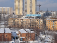 Yekaterinburg, Patris Lumumba st, house 23. Apartment house