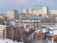 Yekaterinburg, Patris Lumumba st, house 25. office building