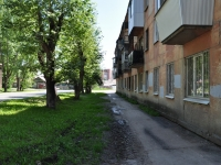 Yekaterinburg, Patris Lumumba st, house 58. Apartment house