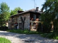 соседний дом: ул. Патриса Лумумбы, дом 95. многоквартирный дом