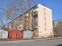 Yekaterinburg, Gazetnaya st, house 36. Apartment house