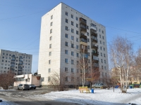 Yekaterinburg, Gazetnaya st, house 63. Apartment house
