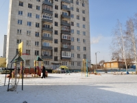 Екатеринбург, улица Газетная, дом 65. многоквартирный дом