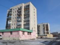 叶卡捷琳堡市, Gazetnaya st, 房屋 65. 公寓楼