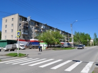 neighbour house: st. Gazetnaya, house 34. Apartment house