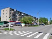Yekaterinburg, st Gazetnaya, house 34. Apartment house