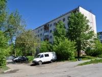 Yekaterinburg, st Gazetnaya, house 38. Apartment house