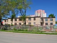 Yekaterinburg, st Gazetnaya, house 48. nursery school