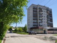 Yekaterinburg, st Gazetnaya, house 63. Apartment house
