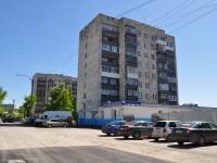 Yekaterinburg, st Gazetnaya, house 65. Apartment house